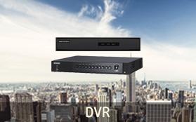 Firmware DVR