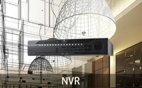 Firmware NVR